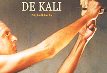 Le serviteur de Kali (Nizhalkkuthu)