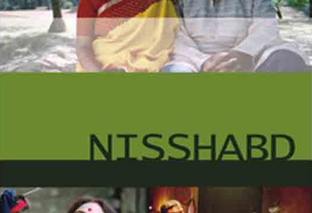 Nisshabd