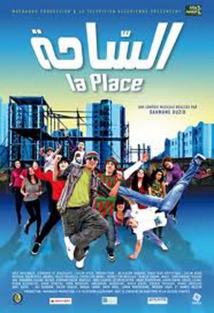 La Place (essaha)