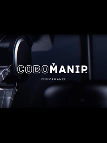 Cobomanip