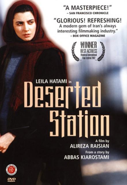 Deserted Station (Istgah-Matrouk)