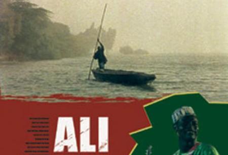 Ali Farka Touré – Le miel n'est jamais bon dans une seule bouche