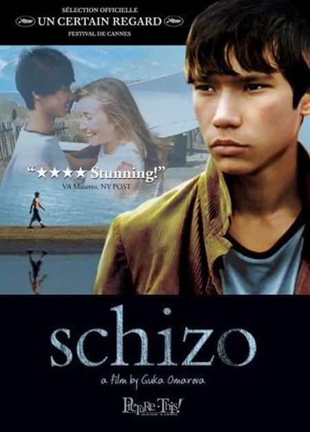 Schizo (Shiza)