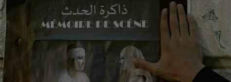 """""""Mémoire de Scène"""" de Adberahim Laloui"""